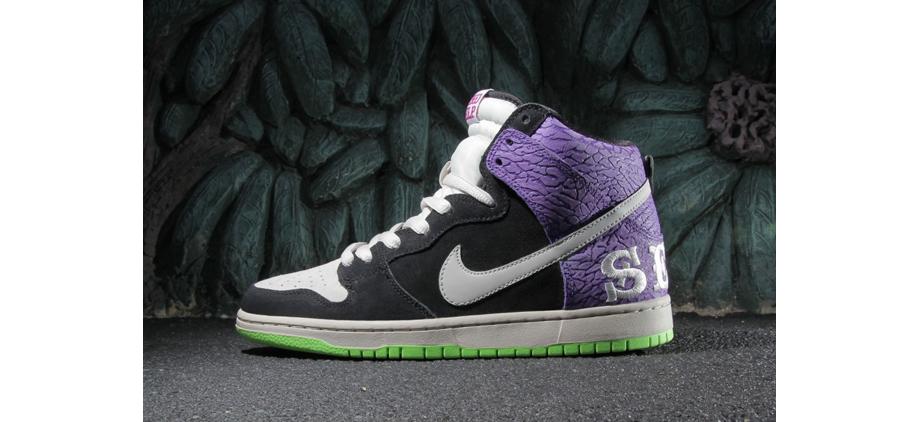 "save off 336a1 bdc98 Todd Bratrud x Nike SB Dunk High ""Send Help 2″"