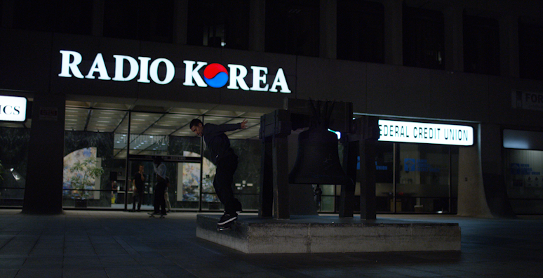 jkwon plaza