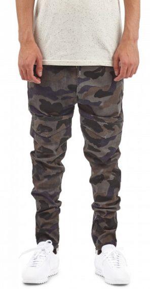 i love ugly camo pants